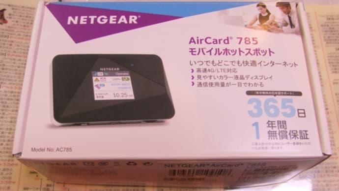 NETGEAR AirCard 785s を買ったよ