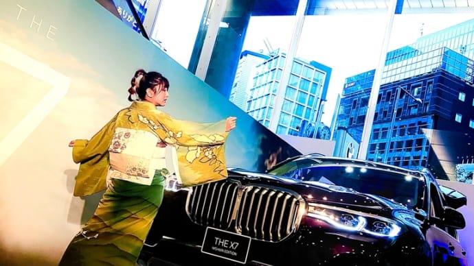 BMW×JapanTraditionalCraft