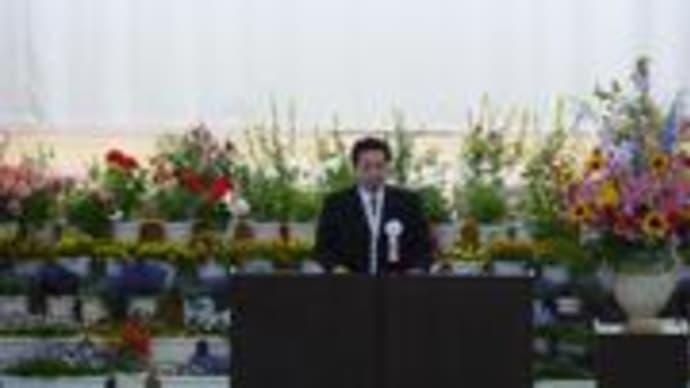 第3回「天久小学校入学式」が開催されました。