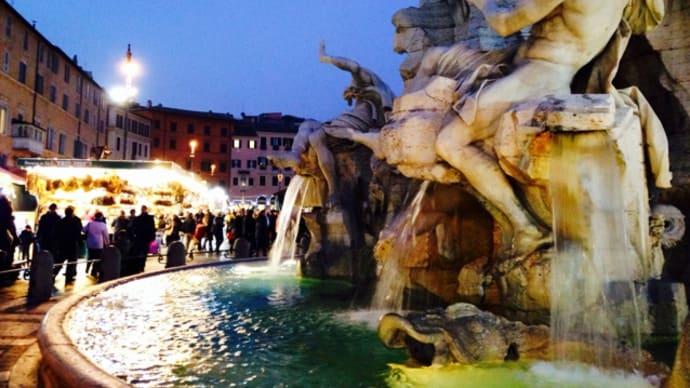 予告編~イタリアへの旅