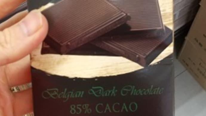業務スーパー購入品 ハイカカオチョコレート85%が大人すぎた