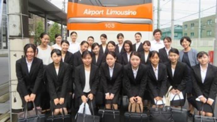 空港ビジネスとホスピタリティ VOL.1