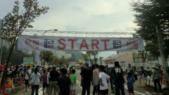2012越後湯沢ハーフマラソン