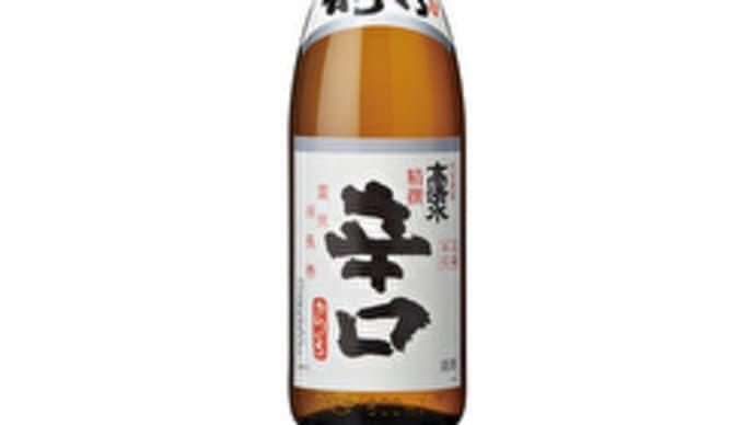 【秋田県】秋田酒類製造株式会社の地酒『精撰「辛口」』📷ぶらり旅いい酒2021-6-4