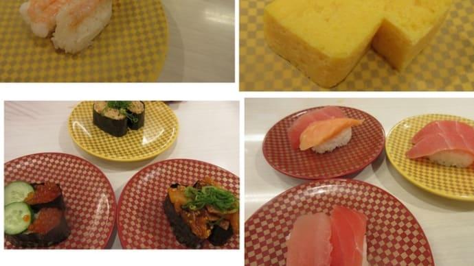 3枚のお寿司の写真