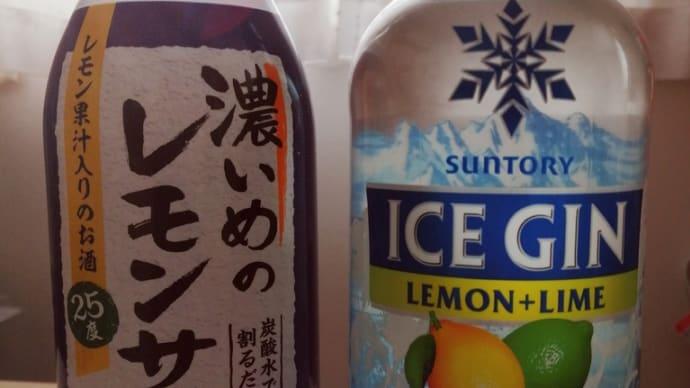 美味しいレモンサワーの作り方