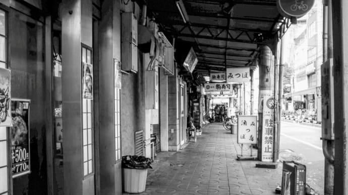 兵庫県尼崎市神田中通