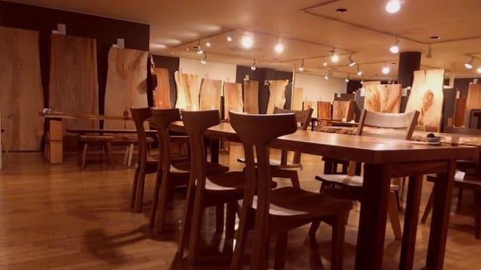 1281、一枚板と木のテーブル、お客様とのご相談会を緩やかに開催しています。 一枚板と木の家具の専門店エムズファニチャーです。