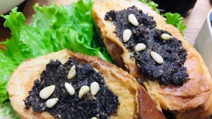 パンに合うアラメペーストのタルティーヌレシピ 常備菜🍞