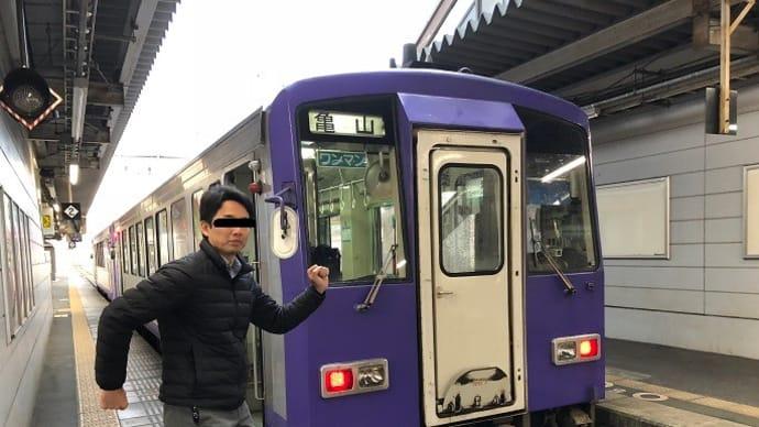 JR 青春18きっぷの旅