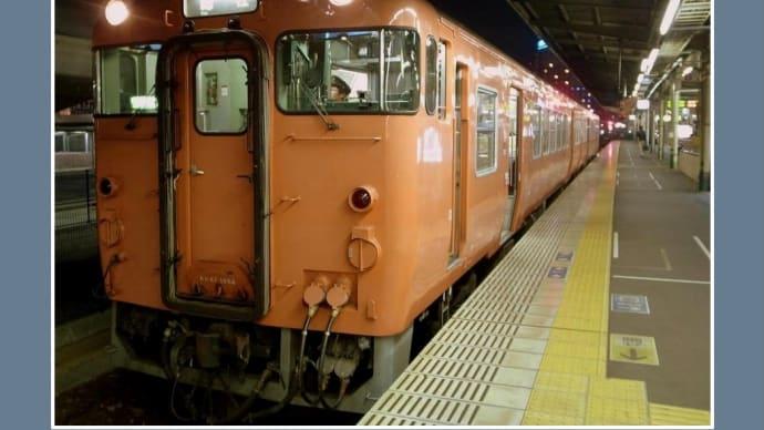 松山駅から岡山駅に到着