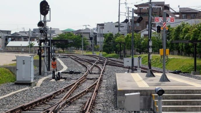 西日本旅客鉄道社員研修センター