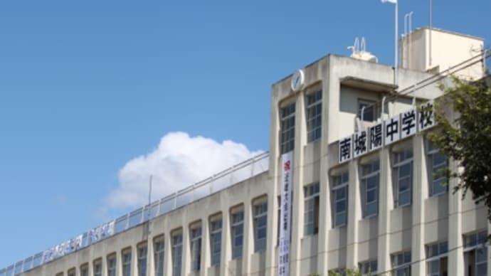 体育大会2011 in 南城陽中