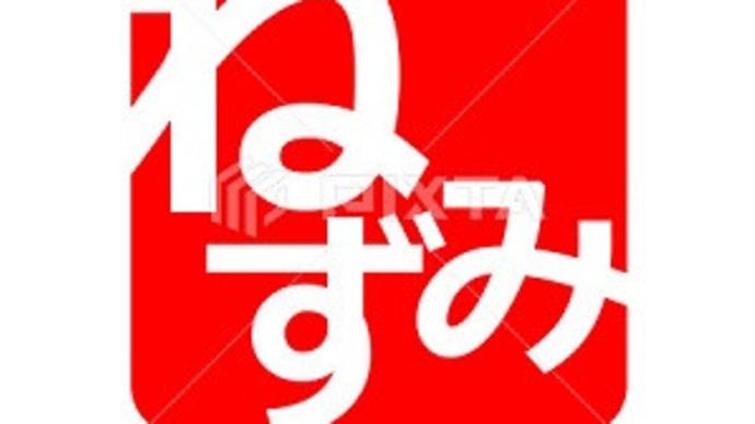ハッシュタグ 年賀状素材 Goo Blog Gooブログ
