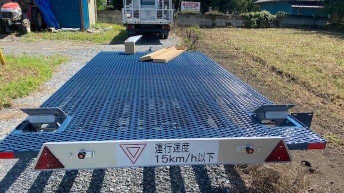 サンワ コンバイントレーラー MHT-JWEHK 3トン 稲刈りシーズンご注意を・・・