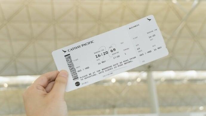 チケットや券が「紙」から「デジタル」にシフトするのは思ったより早い