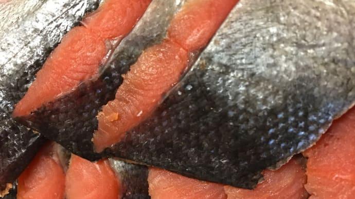 新潟県村上の鮭
