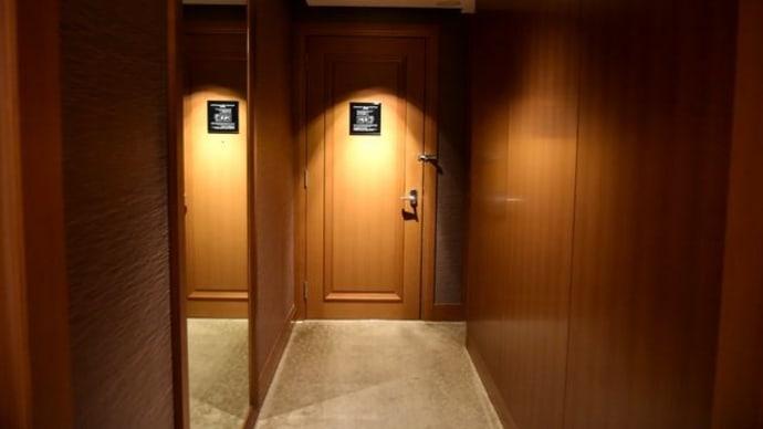 セントレジスホテル大阪*グランドデラックススイート