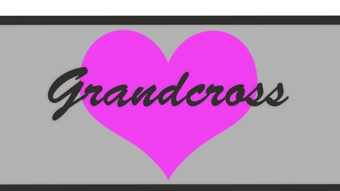 Love Metal 4 by Grandcross