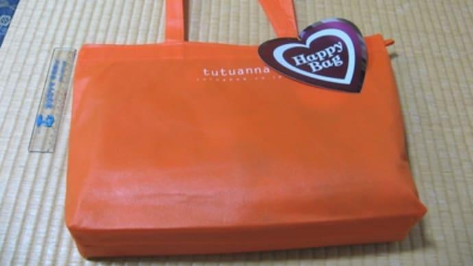 チュチュアンナの福袋を買ったよ(ソックス・1000円袋)