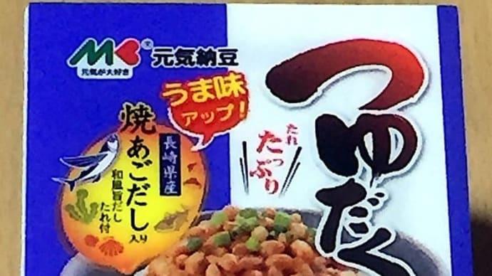 品切れ 納豆