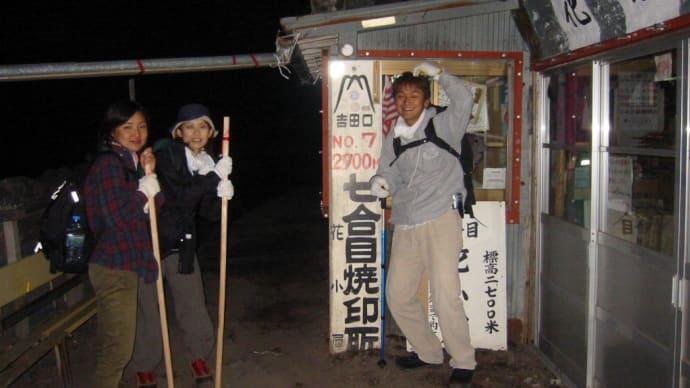 2002年 富士山続き