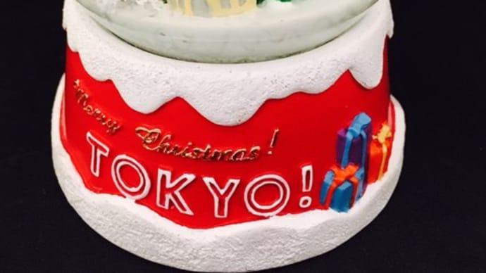 新しいメリークリスマスTOKYO!とHP更新。