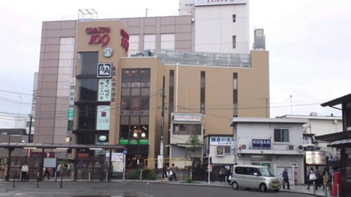 ☆鎌倉109