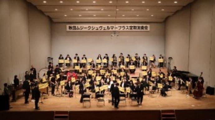 12th定期演奏会 ②開演前コンサート&集合写真