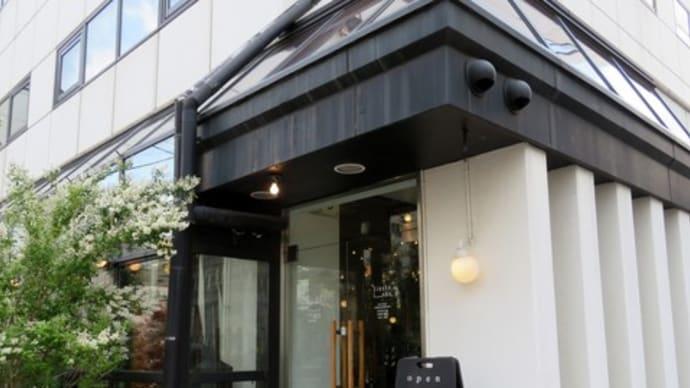 札幌でカフェタイム(5) ATELIER Morihikoでおいしいアイスコーヒーとシフォンケーキをいただく