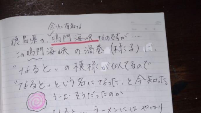 秘境だ、確かに。 ⑨徳島県