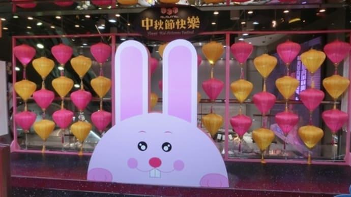 2017年9月香港の旅(その35・西九龍中心と奥運駅)