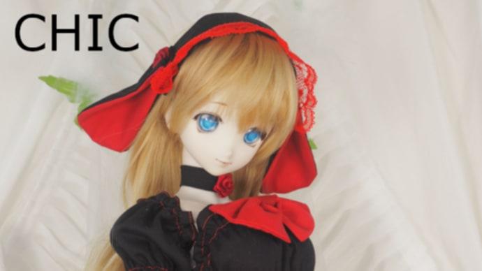 CHIC《DD・M~L胸用 うさ耳メイド服セット・ショート》