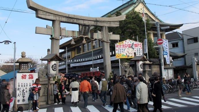 平野区・杭全神社へ初詣