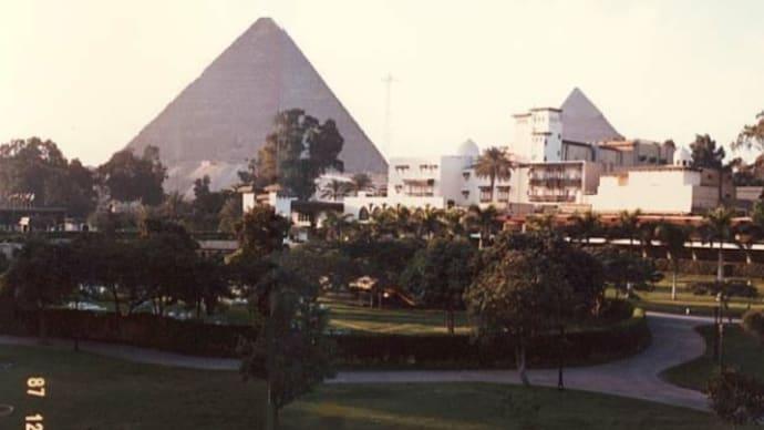 Global Interaction : No.47 Biz Trip エジプト