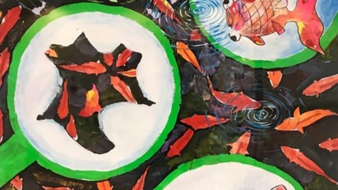 第24回 MOA美術館宝塚児童作品展「兵庫県私学総連合会賞」