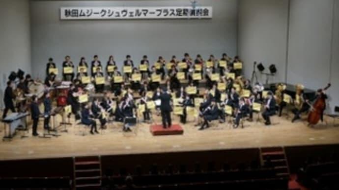 9th定期演奏会 ③第1部 クラシック ステージ
