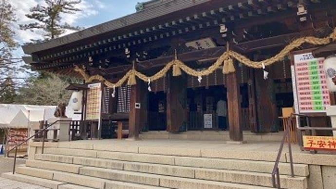 今年は吉備津彦神社