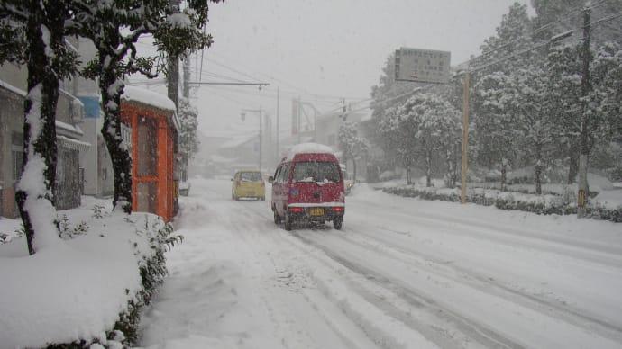 鳥取は雪だった