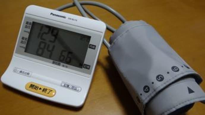 ダイビング前に血圧測定してみます