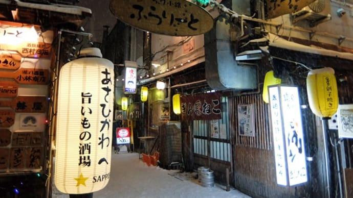 ぎんねこ→味特→三四郎→雪風@旭川飲み
