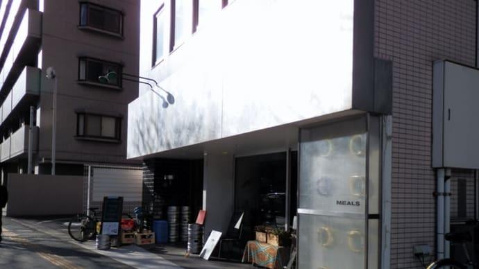 仙台でランチ(13) MEALSで日替わりランチをいただく
