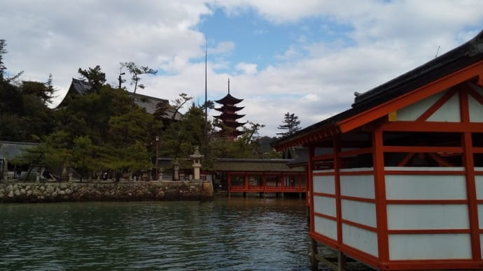 厳島神社とミシュランの穴子飯