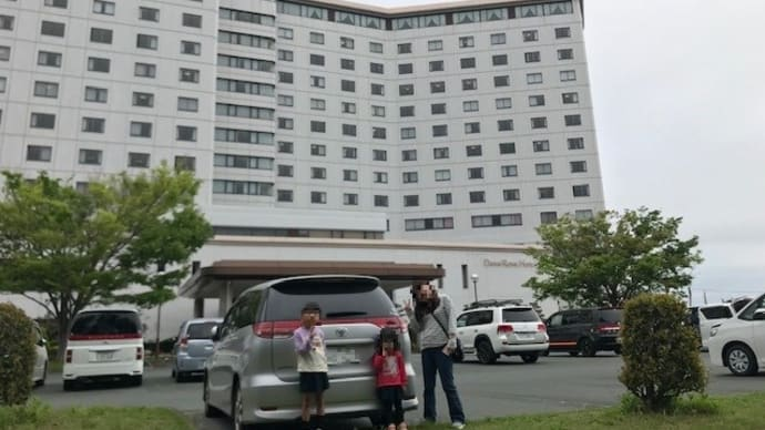 DAIWA ROYAL HOTEL・THE HAMANAKO 2019/4/30