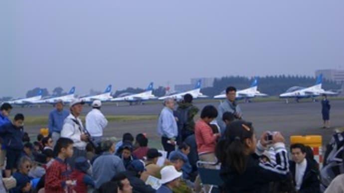 入間の航空祭