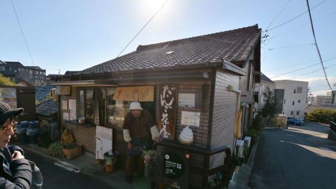 日本一小さなだんご茶屋さん