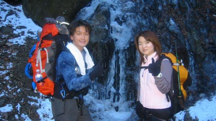 2002年12月 雲取山