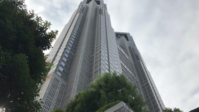 東京都の指定給水装置工事事業者になりました