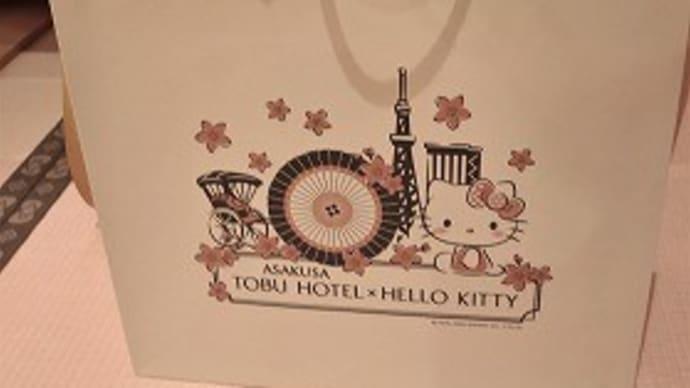 浅草東武ホテルのキティさんルーム、桜天女の間~♪