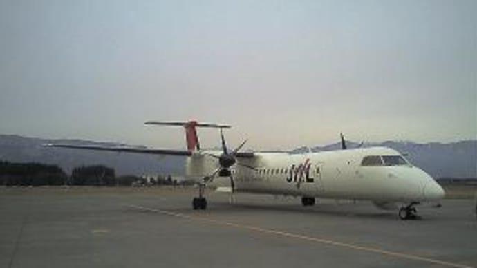 ☆飛行機の旅